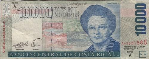 Billete de 10000 Colones